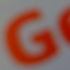 gbahn